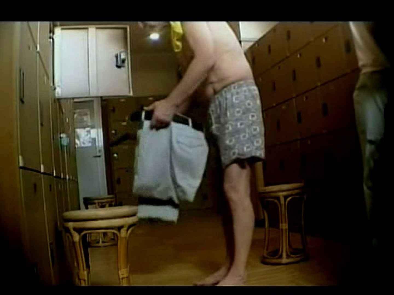 お風呂場を覗かせてくださいな。 中年 | ノンケ  97連発 1