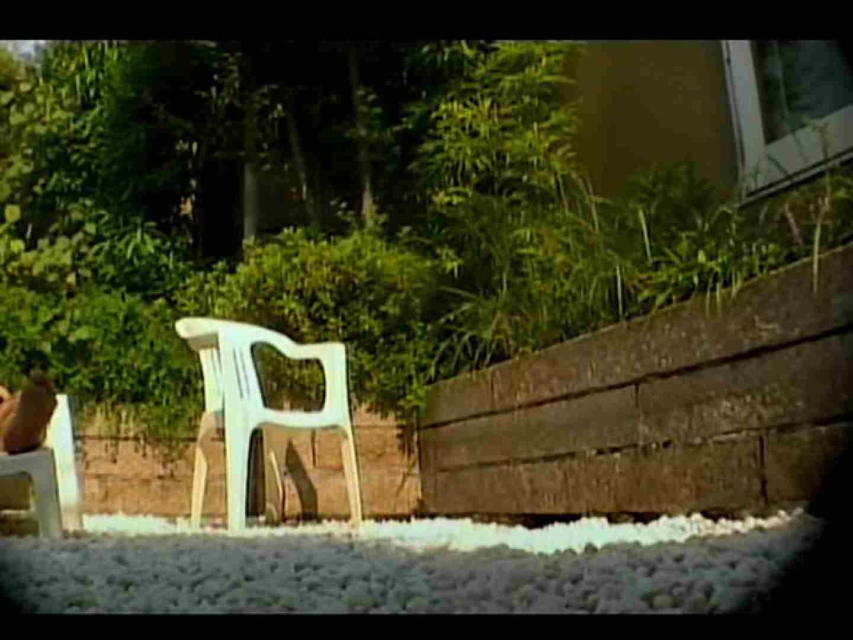 お風呂場を覗かせてくださいな。 覗きお宝 ゲイエロ動画 97連発 29