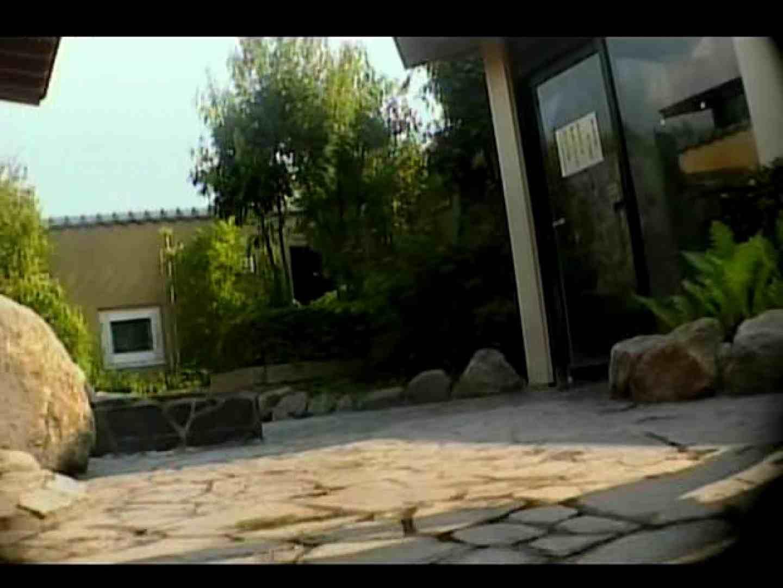 お風呂場を覗かせてくださいな。 覗きお宝 ゲイエロ動画 97連発 37
