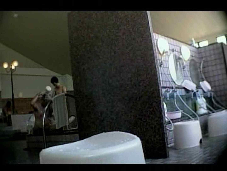 お風呂場を覗かせてくださいな。 のぞき ゲイ無修正動画画像 97連発 46
