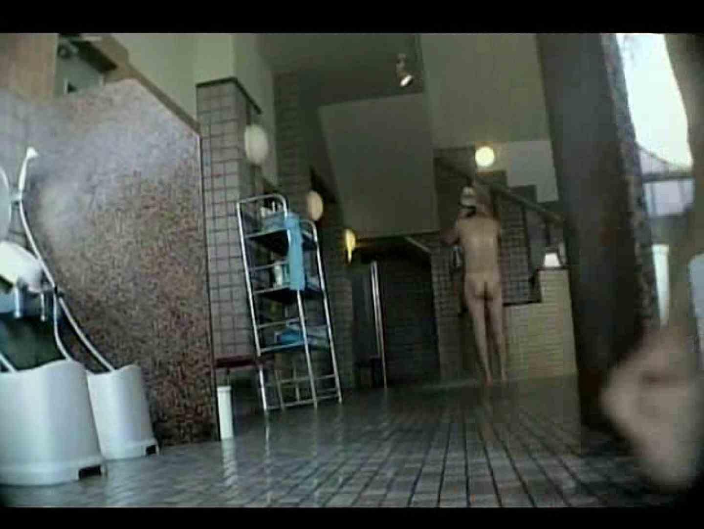 お風呂場を覗かせてくださいな。 中年   ノンケ  97連発 65