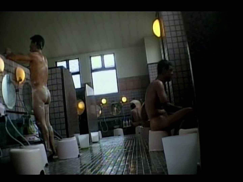 お風呂場を覗かせてくださいな。 中年   ノンケ  97連発 73