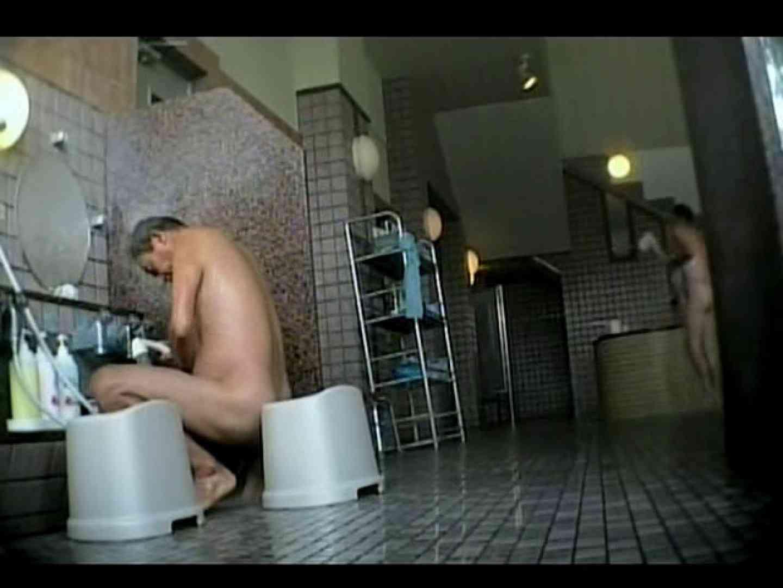 お風呂場を覗かせてくださいな。 のぞき ゲイ無修正動画画像 97連発 78