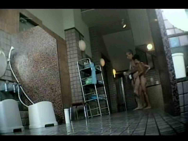 お風呂場を覗かせてくださいな。 私服 尻マンコ画像 97連発 84