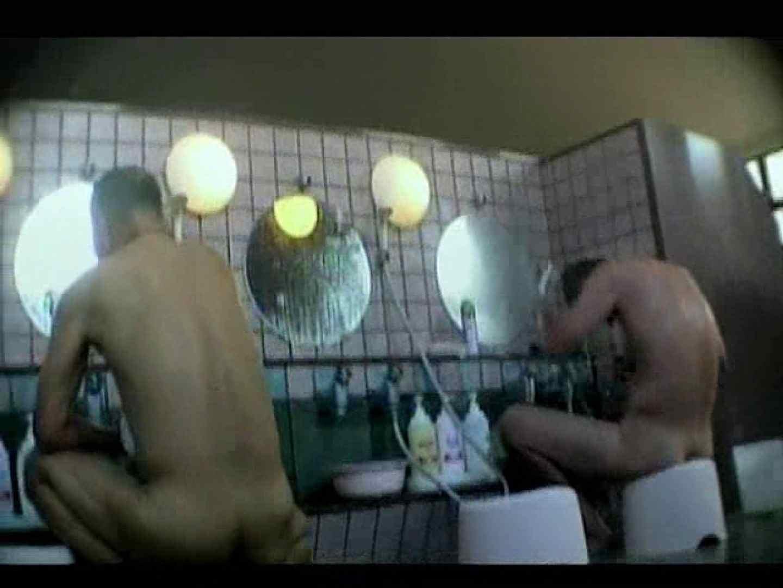 お風呂場を覗かせてくださいな。 私服 尻マンコ画像 97連発 92