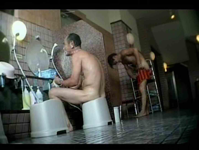 お風呂場を覗かせてくださいな。 のぞき ゲイ無修正動画画像 97連発 94