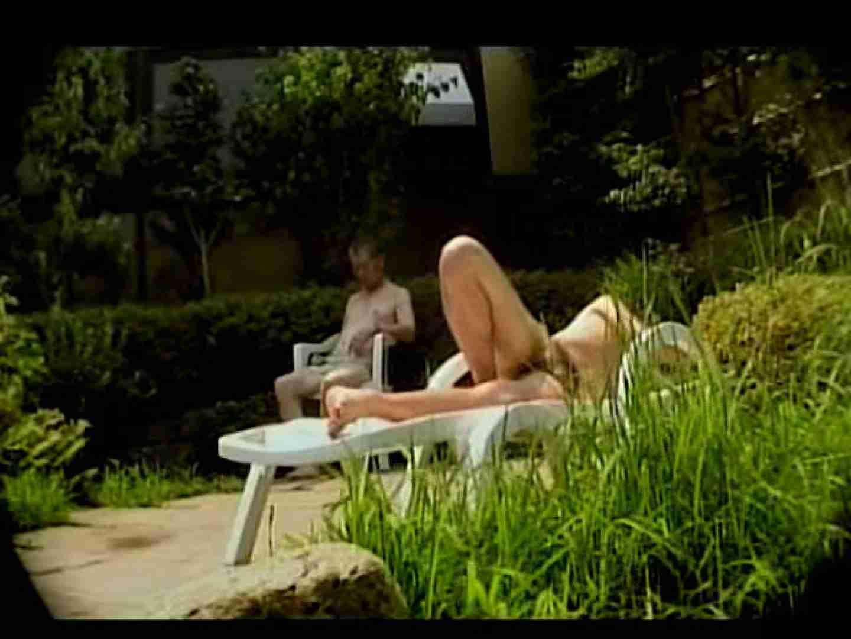 素人投稿!ノンケさん達の平然とした裸体覗き! 裸 尻マンコ画像 107連発 54