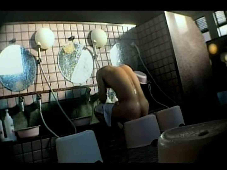 いい湯だなぁ~素人ノンケ風呂覗き特集~VOL.1 ノンケ  105連発 16