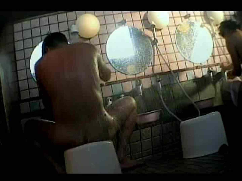 いい湯だなぁ~素人ノンケ風呂覗き特集~VOL.1 覗きお宝 男同士画像 105連発 27