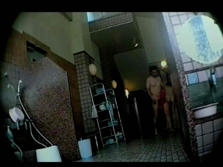 いい湯だなぁ~素人ノンケ風呂覗き特集~VOL.1 入浴・シャワー ゲイ無料エロ画像 105連発 37