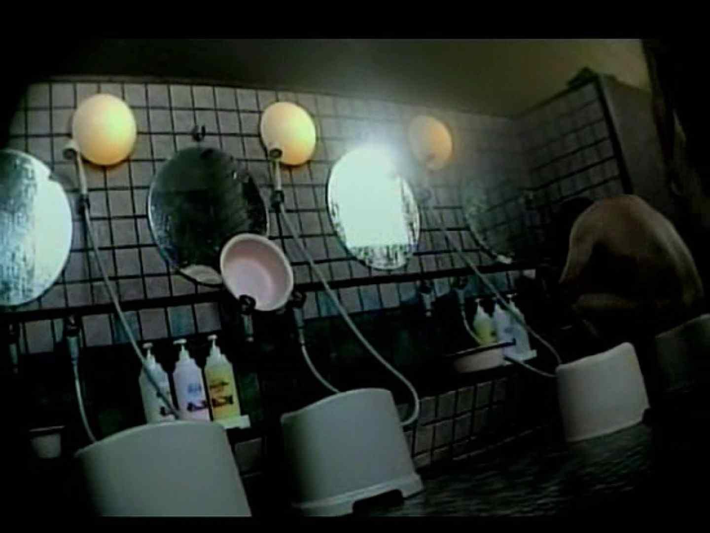 いい湯だなぁ~素人ノンケ風呂覗き特集~VOL.1 入浴・シャワー ゲイ無料エロ画像 105連発 45