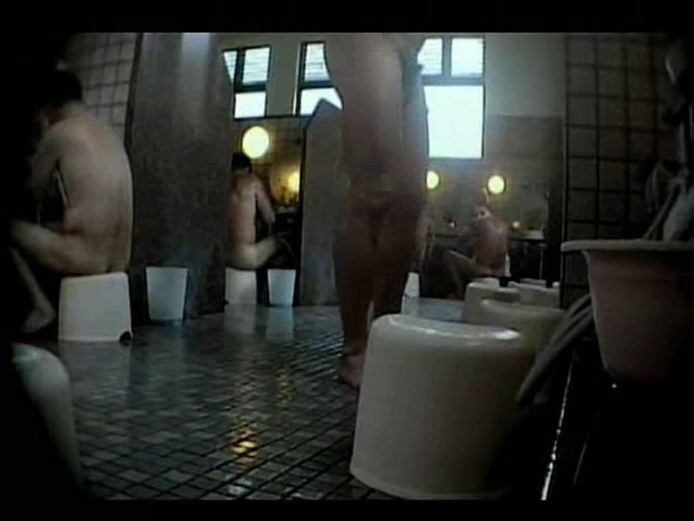 ゲイ 肉棒 動画|いい湯だなぁ~素人ノンケ風呂覗き特集~VOL.1|男