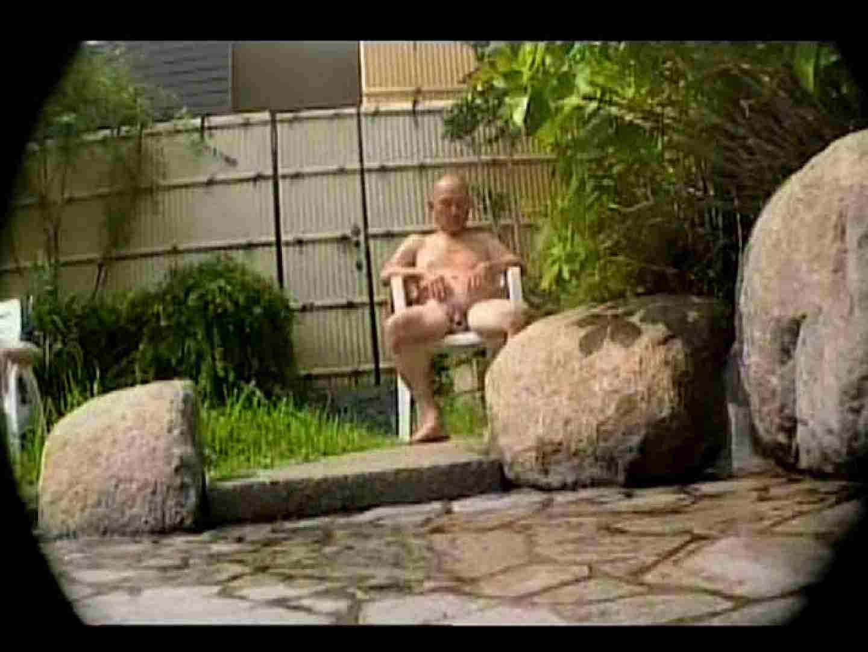 いい湯だなぁ~素人ノンケ風呂覗き特集~VOL.1 のぞき ペニス画像 105連発 76