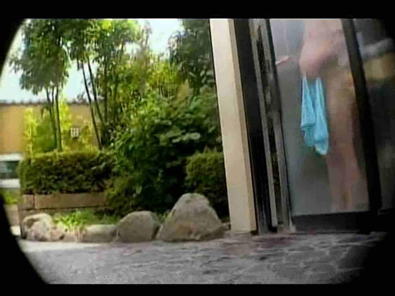 いい湯だなぁ~素人ノンケ風呂覗き特集~VOL.1 のぞき ペニス画像 105連発 84