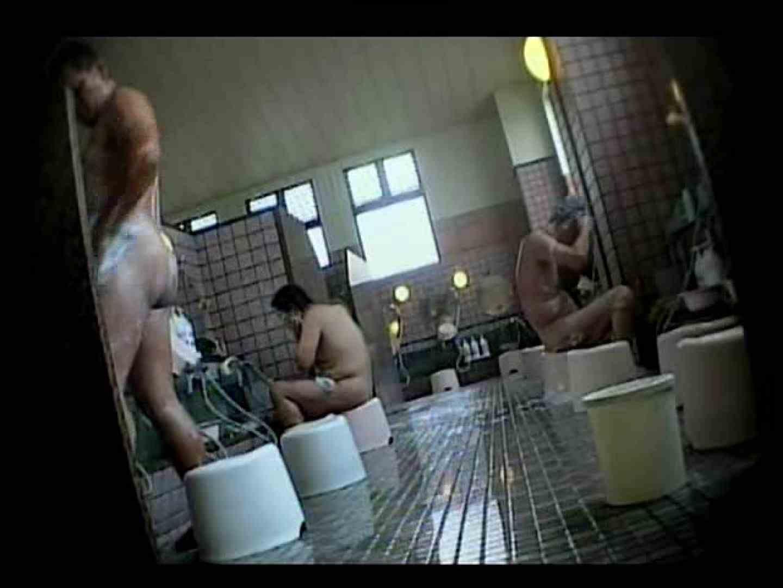 いい湯だなぁ~素人ノンケ風呂覗き特集~VOL.1 素人の男たち ゲイエロ動画 105連発 95