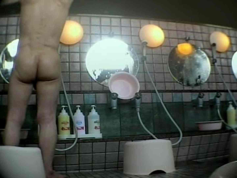 いい湯だなぁ~素人ノンケ風呂覗き特集~VOL.3 隠し撮り 尻マンコ画像 42連発 34