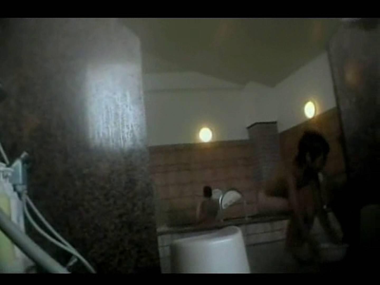 いい湯だなぁ~素人ノンケ風呂覗き特集~VOL.4 受け ゲイ無料エロ画像 63連発 62