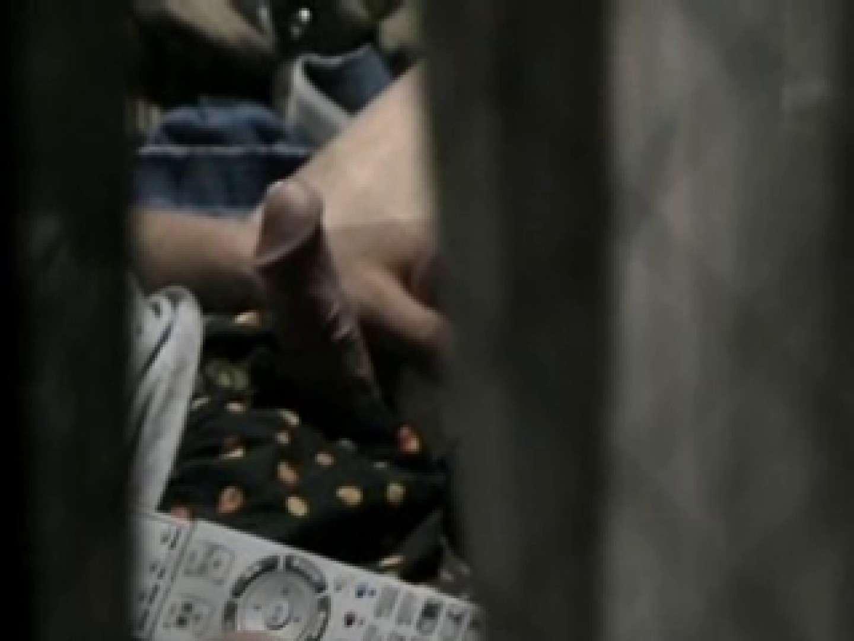 1人暮らしの男の子の部屋を覗き、オナニー隠し撮り!その3 念願の完全無修正 ゲイエロビデオ画像 51連発 50