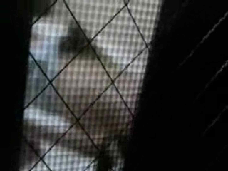 1人暮らしの男の子の部屋を覗き、オナニー隠し撮り!その2 私服  97連発 18