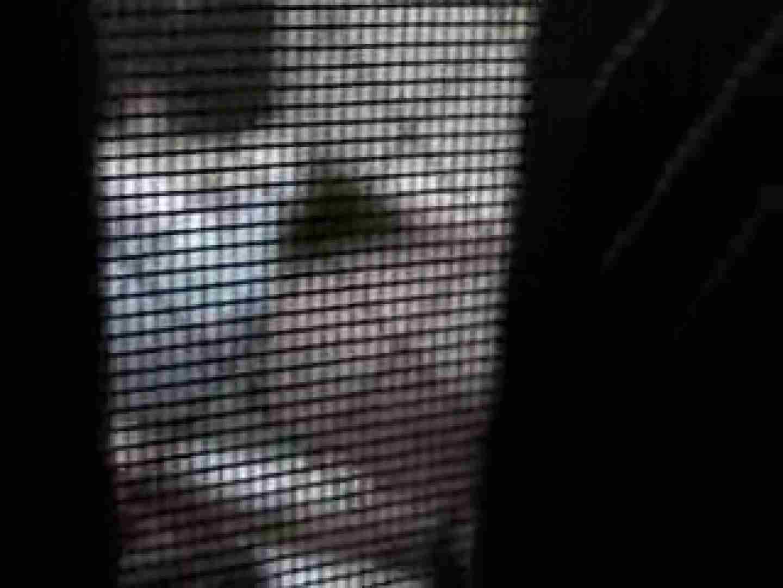 1人暮らしの男の子の部屋を覗き、オナニー隠し撮り!その2 念願の完全無修正 ゲイヌード画像 97連発 20