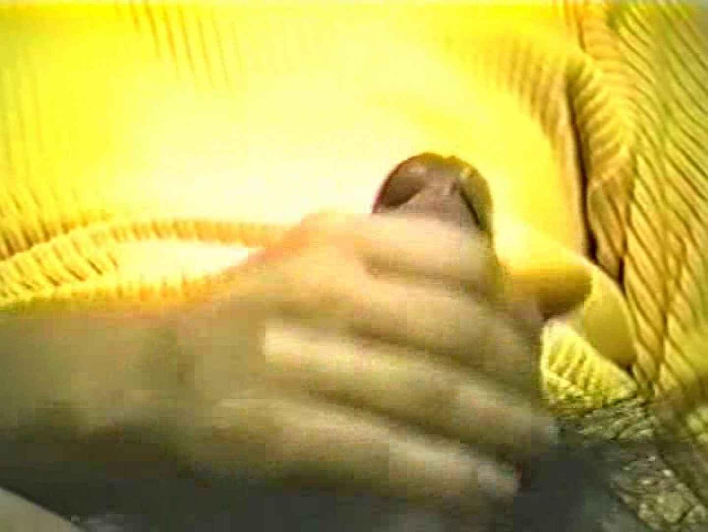 静岡県在住○山さん投稿!俺達のリアルやり部屋その1 スリム美少年系ジャニ系 ゲイ無修正ビデオ画像 98連発 31