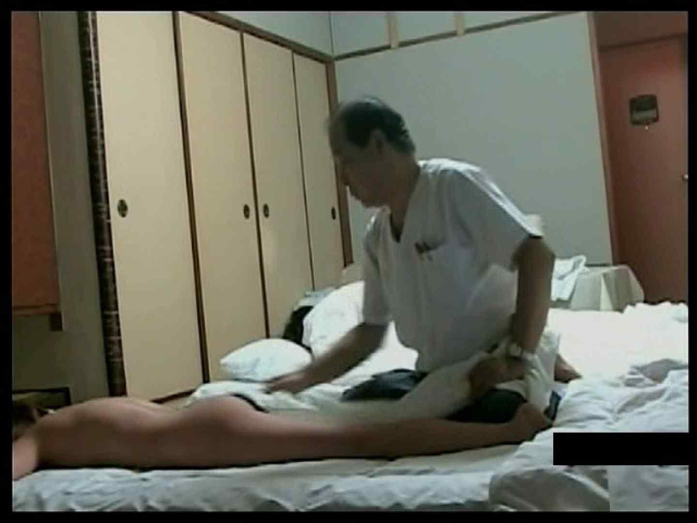 見たなッ!ノンケさんのエロ目線!VOL.1(マッサージ師編) 裸 ゲイSEX画像 93連発 36