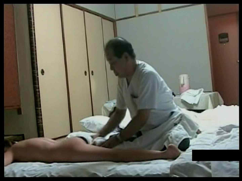 見たなッ!ノンケさんのエロ目線!VOL.1(マッサージ師編) 裸 ゲイSEX画像 93連発 44