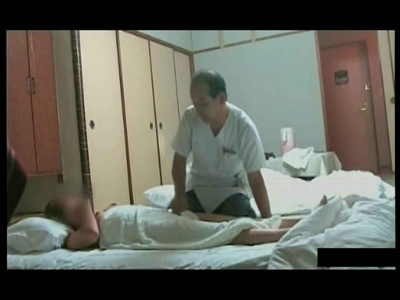 見たなッ!ノンケさんのエロ目線!VOL.1(マッサージ師編) カップル ゲイ射精画像 93連発 77