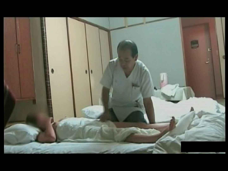 見たなッ!ノンケさんのエロ目線!VOL.1(マッサージ師編) 変態 尻マンコ画像 93連発 78