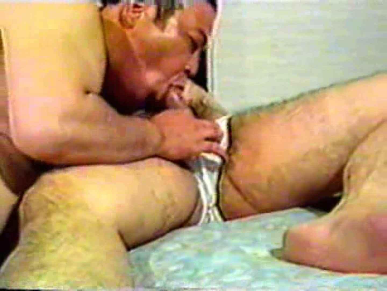中年おっさんのラブロマンス♪ セックス | おやじ熊系な男たち  101連発 36