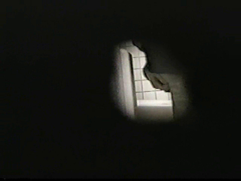 都内某所!禁断のかわや覗き2009年度版VOL.2 男に首ったけ | 覗きお宝  44連発 1