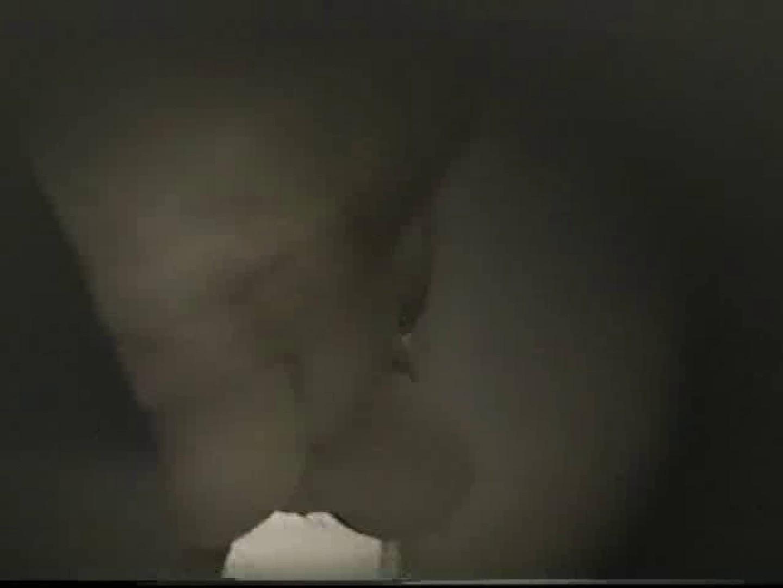 都内某所!禁断のかわや覗き2009年度版VOL.2 リーマン系な男たち ゲイエロビデオ画像 44連発 6