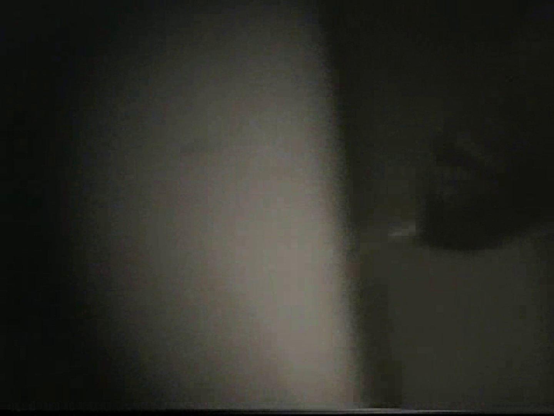 都内某所!禁断のかわや覗き2009年度版VOL.2 私服 尻マンコ画像 44連発 17