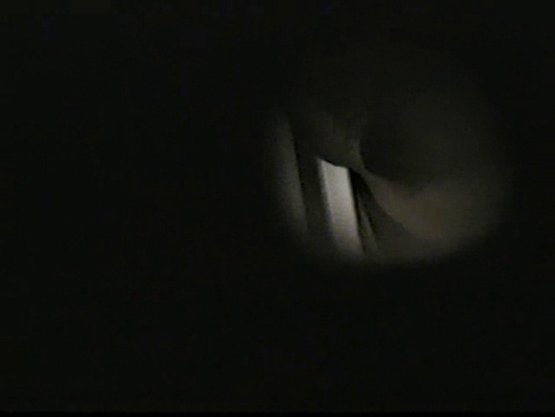 都内某所!禁断のかわや覗き2009年度版VOL.2 のぞき ゲイセックス画像 44連発 19
