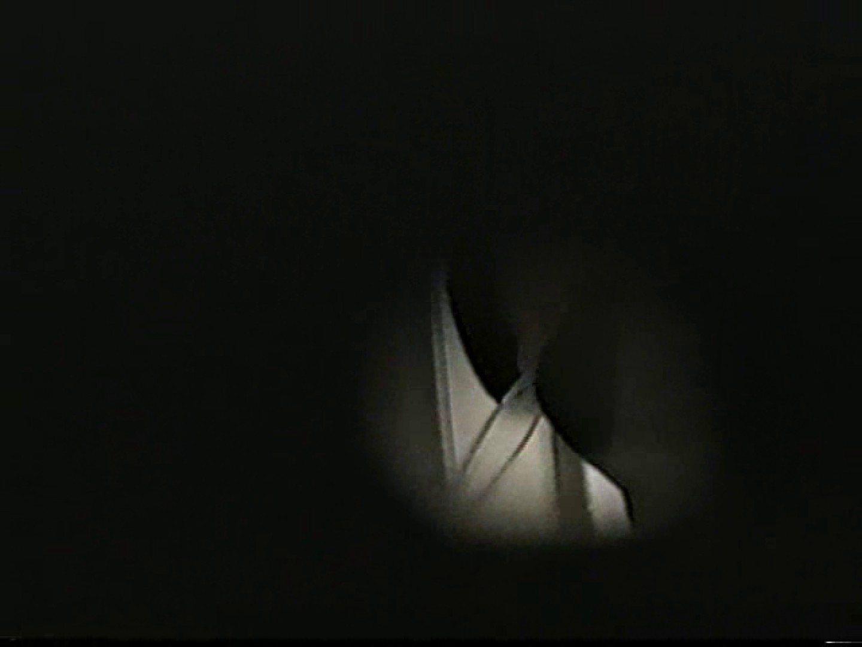 都内某所!禁断のかわや覗き2009年度版VOL.2 のぞき ゲイセックス画像 44連発 26