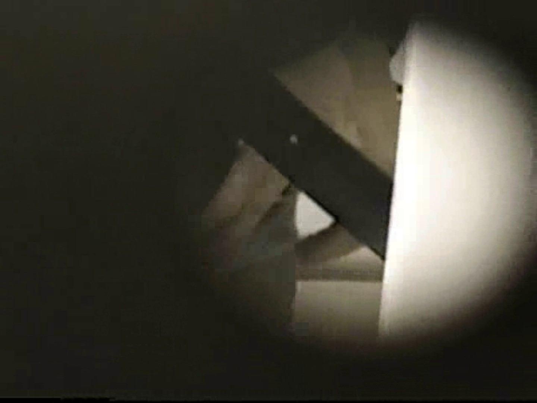 都内某所!禁断のかわや覗き2009年度版VOL.3 私服 ゲイセックス画像 88連発 11