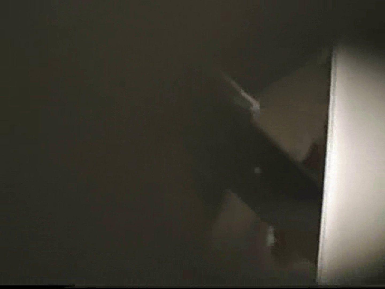 都内某所!禁断のかわや覗き2009年度版VOL.3 覗きお宝 ゲイ無料エロ画像 88連発 12