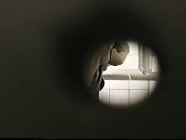 都内某所!禁断のかわや覗き2009年度版VOL.3 リーマン系な男たち  88連発 21
