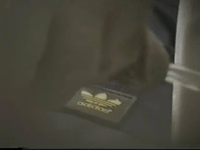 都内某所!禁断のかわや覗き2009年度版VOL.3 リーマン系な男たち  88連発 63
