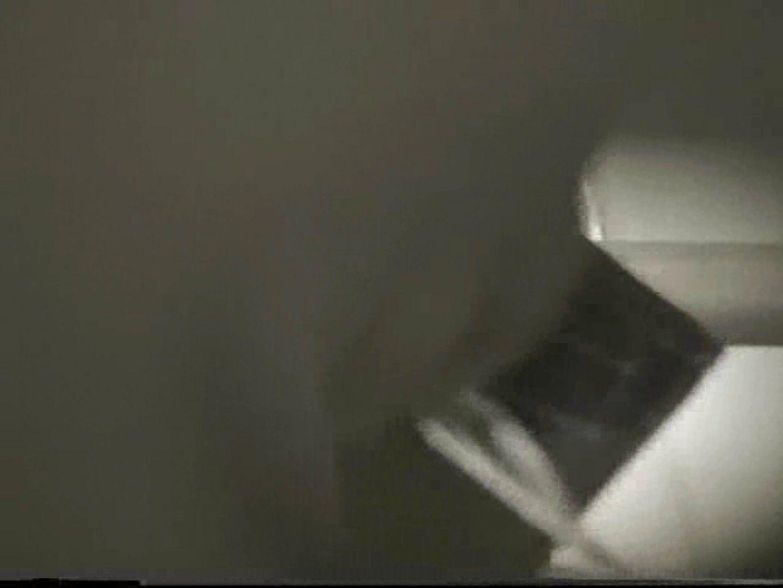 都内某所!禁断のかわや覗き2009年度版VOL.3 私服 ゲイセックス画像 88連発 67