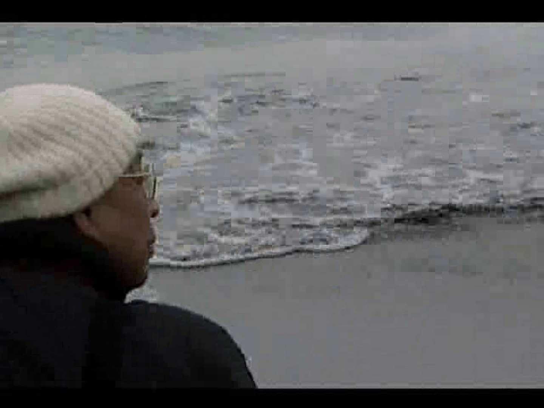 日本の祭り 第二弾!江ノ島寒中神輿裸祭 平成20年度 VOL.2 覗きお宝 男同士動画 30連発 29