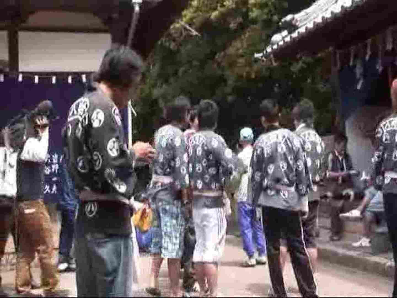 日本の祭り 第四弾! 真鍋島の走り神輿編 VOL.1 私服 ちんぽ画像 83連発 22