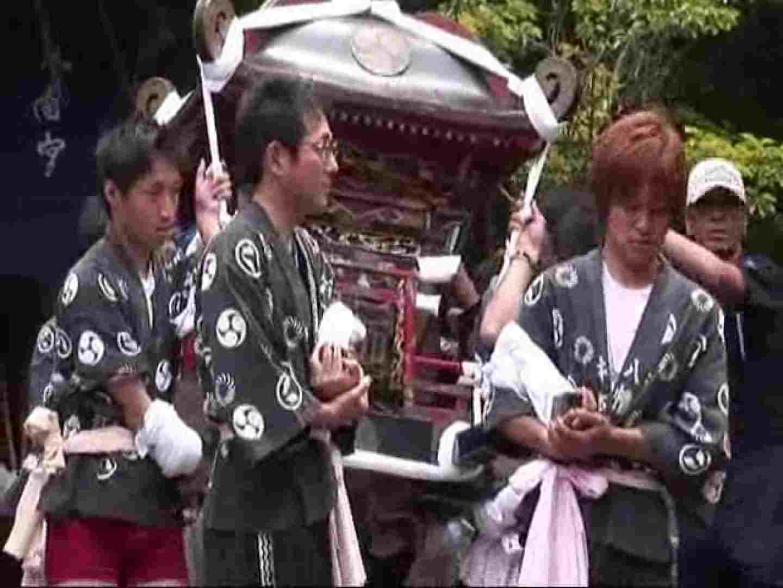 日本の祭り 第四弾! 真鍋島の走り神輿編 VOL.1 ノンケ おちんちん画像 83連発 33
