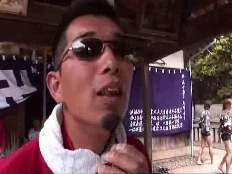 日本の祭り 第四弾! 真鍋島の走り神輿編 VOL.1 男に首ったけ ちんぽ画像 83連発 39