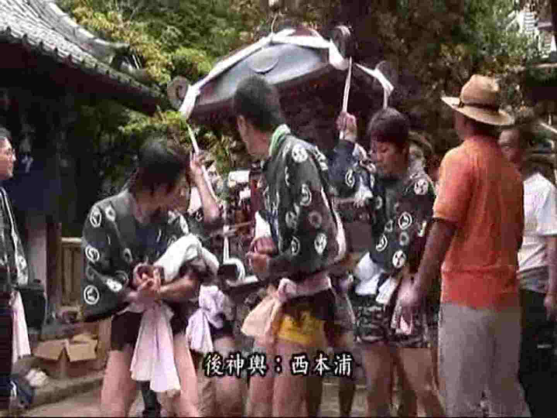 日本の祭り 第四弾! 真鍋島の走り神輿編 VOL.1 私服 ちんぽ画像 83連発 40