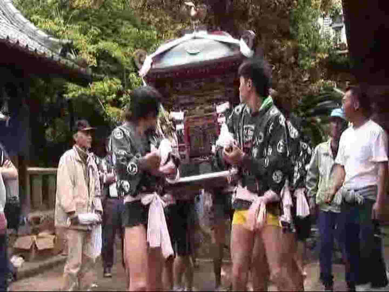 日本の祭り 第四弾! 真鍋島の走り神輿編 VOL.1 人気シリーズ ゲイモロ見え画像 83連発 41