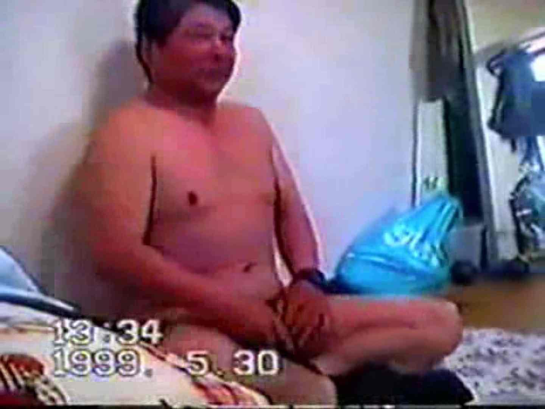 ポッチャリおやじのお家でオナニーVOL.1 ノンケのオナニー ゲイSEX画像 92連発 26