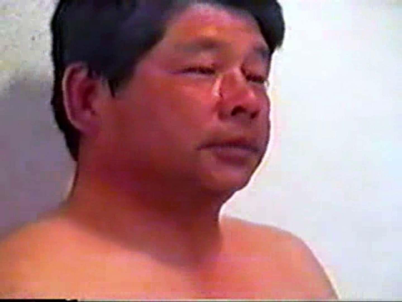 ポッチャリおやじのお家でオナニーVOL.1 チンポパラダイス 尻マンコ画像 92連発 30