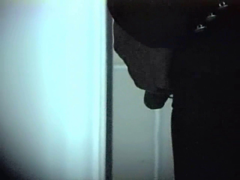 内某所!禁断のかわや覗き2010年度版VOL.2 リーマン系な男たち ゲイアダルト画像 81連発 46