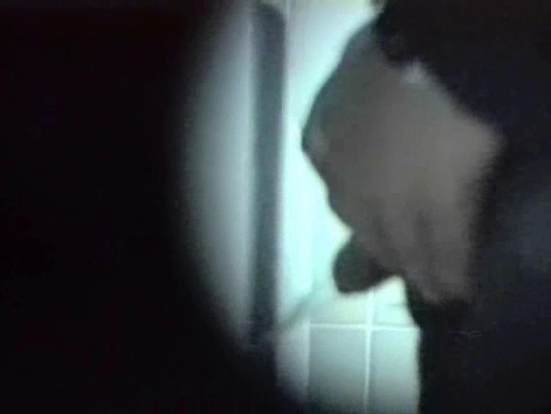 内某所!禁断のかわや覗き2010年度版VOL.2 私服 ゲイエロ画像 81連発 51